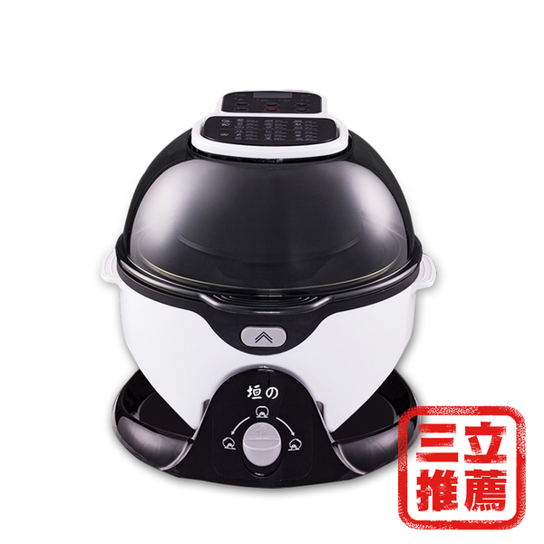 垣の神級球型旋轉翻炒氣炸鍋-電電購