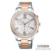 【Citizen星辰】/光動能時尚錶(男錶 女錶 )/FB1435-57A/台灣總代理原廠公司貨二年保固