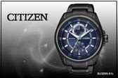 【時間道】 [CITIZEN。星辰]情人節率性雙眼光動能腕錶 / 藍面黑鋼 (BU3005-51L) 免運費