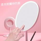 inMirror 輕智能臉型化妝鏡 LED柔光補妝鏡 桌鏡/立鏡