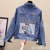 牛仔外套女新款春季牛仔外套女寬鬆韓版短款上衣時尚潮流夾克薄款外套快速出貨