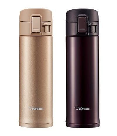 免運費 ZOJIRUSHI象印 0.48LOneTouch不鏽鋼真空保溫杯/保溫瓶 SM-KC48