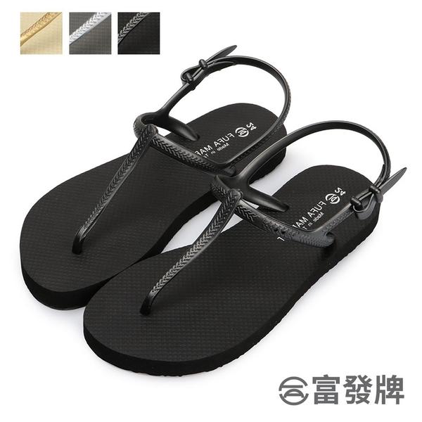 【富發牌】簡約時尚輕量防水涼鞋-黑/灰/金  1PD11