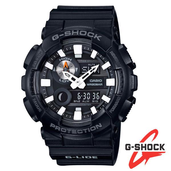 G-SHOCK GAX-100B-1A 全黑白針大錶面潮汐多功能膠帶電子錶 公司貨|名人鐘錶高雄門市