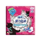 蘇菲彈力貼身 Happy Catch 系列日用超薄潔翼23cm 9片裝