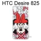 迪士尼空壓透明軟殼 [主題] 米妮 Desire 825 / Desire 10 Lifestyle【Disney正版授權】