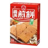 義美杏仁煎餅240g【愛買】