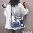 帆布包 大容量帆布包包女2021新款日系...