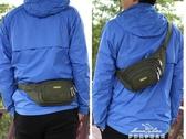男女腰包多功能休閒戶外運動旅遊跑步防水做生意收錢銀手機包 『夢娜麗莎』