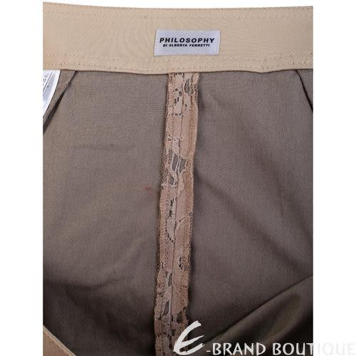 PHILOSOPHY 灰耦色抓褶蕾絲及膝裙 1230449-A2
