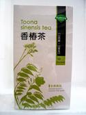 優杏~香椿茶(山芭樂+山苦瓜)3公克X30茶包/盒