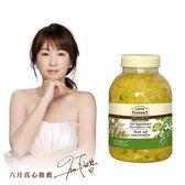 【Green Pharmacy 草本肌曜】摩洛哥堅果油&無花果天然沐浴鹽 1300g (效期至2019.04)