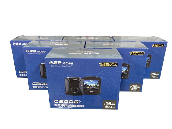 ABEE C200G 【附16G/保固三年】STARVIS 星光感光 GPS測速 行車記錄器/區間測速/快譯通/同V57GS