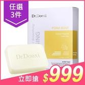 【3件$999】Dr.Douxi 朵璽 卵殼精萃乳霜皂(100g)美美皂【小三美日】後菜鳥/天璽集團/紀文凱/美容皂