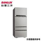 【SANLUX台灣三洋】560公升直流變頻四門冰箱SR-C560DV1