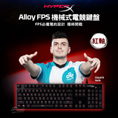 HyperX Alloy FPS 機械電競鍵盤 英文版 紅軸 HX-KB1RD1