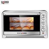 烤箱 HBD-7002多功能電烤箱商用家用德國上下控溫大容量75L烤箱 WJ【米家科技】