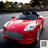 兒童電動車  玩具遙控車 聖誕禮物jy 玫瑰女孩