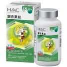 全新升級-永信HAC 銀杏果錠180錠/瓶(卵磷脂+冬蟲夏草菌絲體)