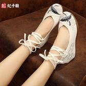 古風漢服女繡花鞋子坡跟內增高中國風復古高跟鞋帆布鞋學生坡跟鞋