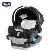 CHICCO KeyFit手提汽座-優雅黑