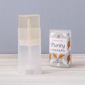 【年前到貨】Purity隨身香芬皂15g-白茶-生活工場