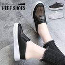 [Here Shoes] 內增高5cm休閒鞋 百搭網格透膚舒適 皮革楔型厚底圓頭半包鞋 懶人鞋 穆勒鞋-KN666