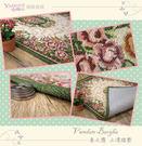范登伯格 戀戀古典刺繡地毯-花燦(綠)-50x80cm