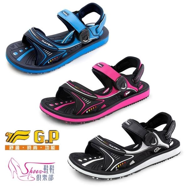 涼鞋.阿亮代言G.P高彈性舒適磁扣兩用涼拖鞋.黑/藍/黑桃【鞋鞋俱樂部】【255-G8666BW】