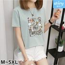 【V9351】shiny藍格子-可愛時尚...