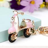 韓國創意禮品可愛水鉆電單車汽車鑰匙扣女包掛件鑰匙錬水晶小飾品 秘密盒子