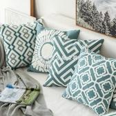 北歐刺繡抱枕沙發靠墊客廳椅子靠背枕飄窗樣板房裝飾抱枕套 【快速出貨】