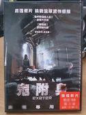 影音專賣店-G04-058-正版DVD*電影【鬼附身】-趴踢玩太瘋,遊戲變悲劇
