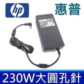 惠普 HP 230W 原廠規格 變壓器 TouchSmart 620 610-1150F 610-1150Y 610-1150XT Elite XZ976UT XZ836UT XZ978UT XZ976UT#ABA