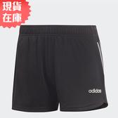 【現貨】ADIDAS D2M 3-STRIPES 女裝 短褲 慢跑 訓練 排汗 透氣 反光細節 黑【運動世界】DS8725