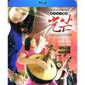 Blu-ray 東方女子樂坊-光芒BD