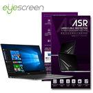 "TWMSP★按讚送好禮★EyeScreen Dell XPS 15"" 靜電式低反射護眼抗污 螢幕保護貼(無保固)"