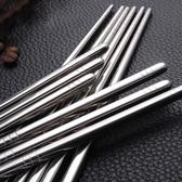 全館83折不銹鋼筷子 韓式方形金屬筷防滑 家用筷子套裝10雙