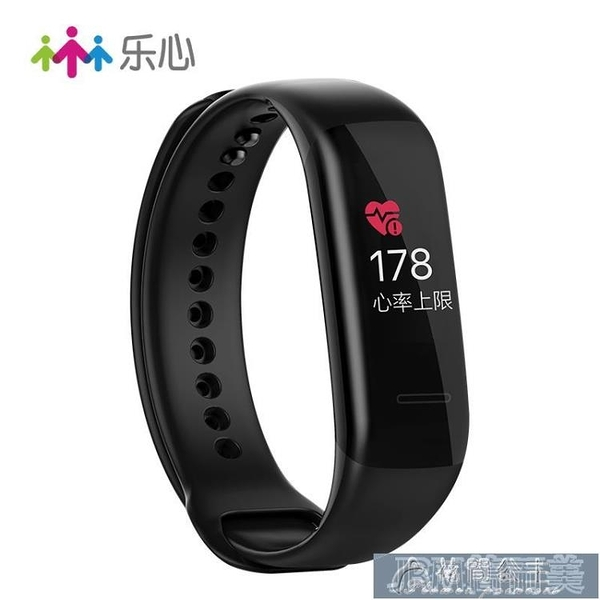 手錶智慧手環5真彩大屏健康心率手環運動手錶男女 快速出貨