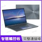 華碩 ASUS UX435EG-0032G1165G7 灰 ZenBook 14 輕薄筆電【14 FHD/i7-1165G7/16G/MX450/1TB SSD/Buy3c奇展】 UX435