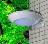 太陽能燈雷達感應戶外防水室外壁燈16LED路燈景觀庭院人體感應燈【onecity】