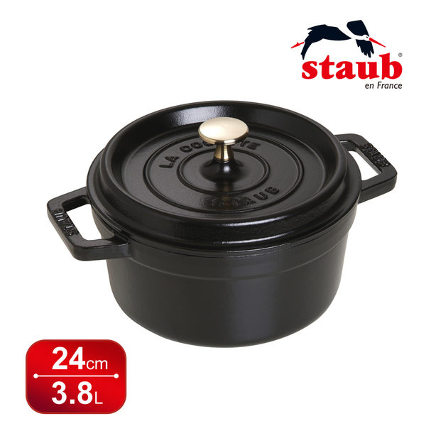 法國 Staub 圓形鑄鐵鍋 24cm-黑色