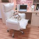 家用電腦椅舒適久坐電競沙發椅靠背懶人休閒主播椅旋轉升降辦公椅快速出貨