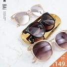 墨鏡 V字貓眼透明框太陽眼鏡(附眼鏡盒)...