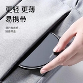 蘋果X無線充電器iPhone11Pro Max手機iphonex頭xsmax快充11專用  極有家