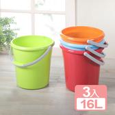 《真心良品》艾瑞卡16L手提式水桶3入組