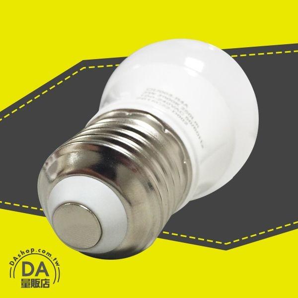 燈泡 人體感應燈泡 白光 5W E27 感應燈泡 全電壓 LED燈泡 人體偵測 感應燈 紅外線感應燈 省電 節能