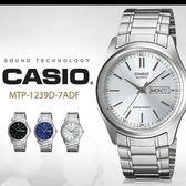CASIO 復古風格 38mm/MTP-1239D-7ADF/最佳禮物/MTP-1239D-7A 現貨+排單!
