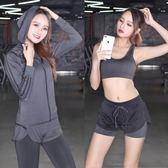 運動套裝 初學者5件套 2018新款健身瑜伽服女運動套裝健身房跑步寬松速干