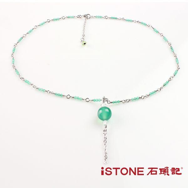 綠瑪瑙項鍊-諸事緣滿-靈秀 石頭記